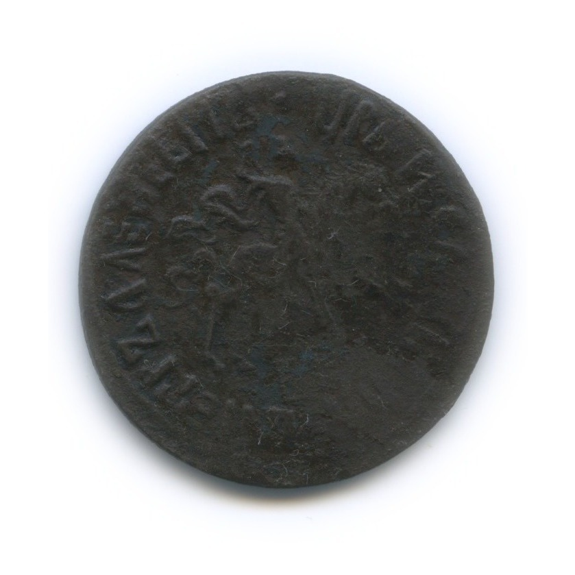 1 копейка 1711 года (Российская Империя)