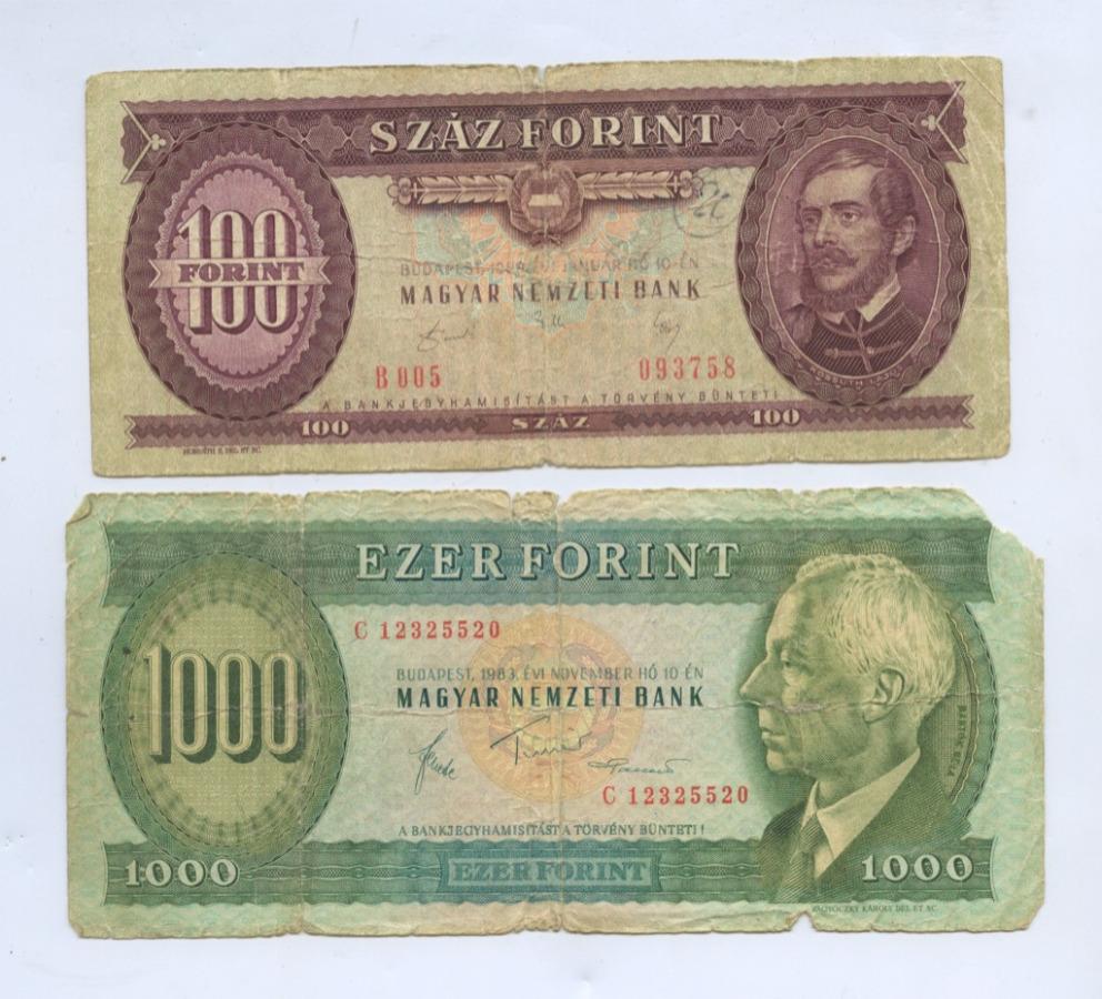 Набор банкнот 1983, 1989 (Венгрия)