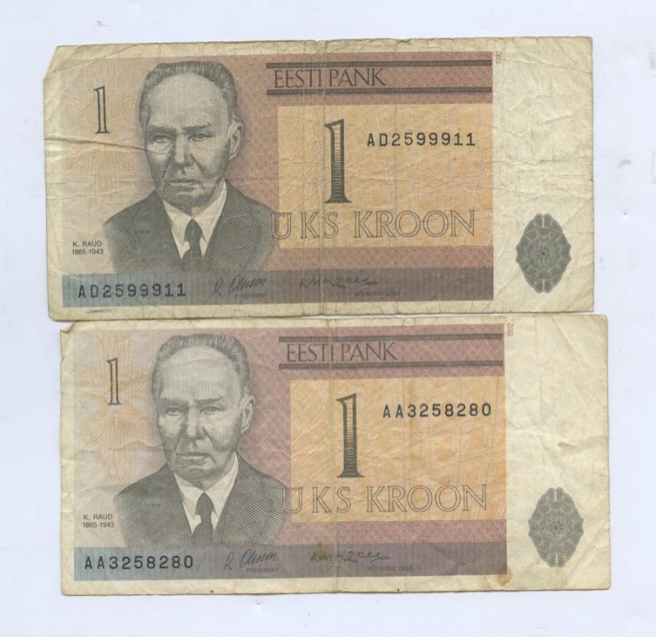 Набор банкнот 1 крона 1992 года (Эстония)