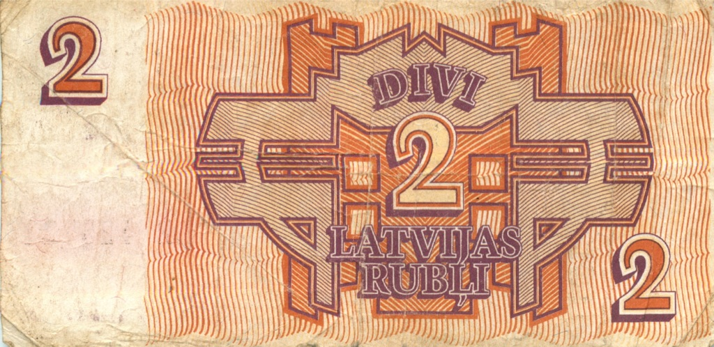 2 рубля 1992 года (Латвия)