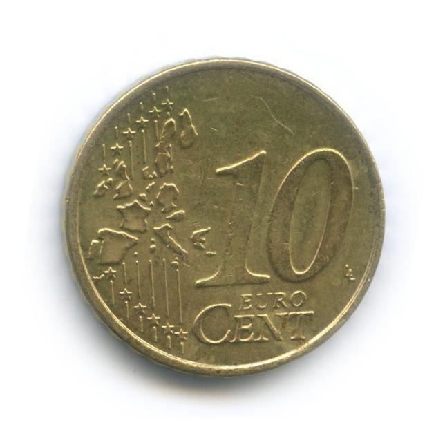 10 центов 1999 года (Бельгия)