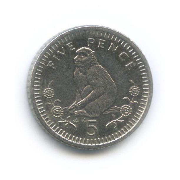 5 пенсов (Гибралтар) 1992 года