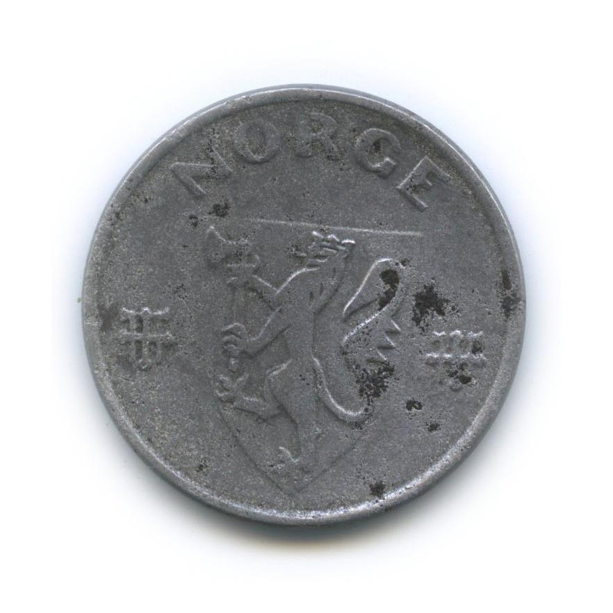 5 эре 1942 года (Норвегия)