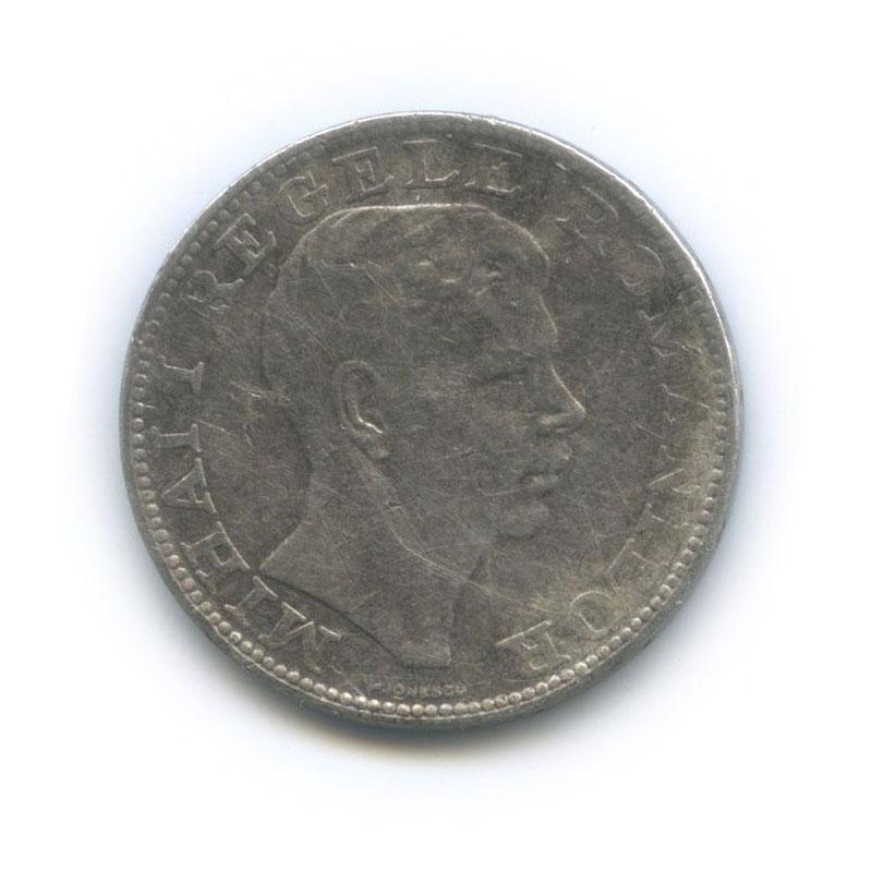200 лей 1942 года (Румыния)