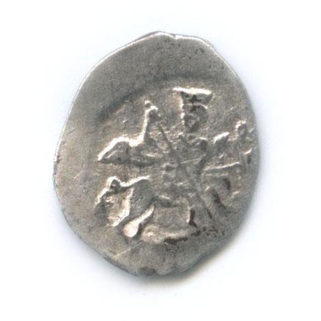 1 копейка - Иван IVВасильевич (1534-1584 гг.)