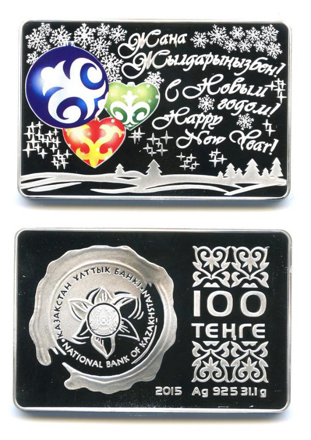 100 тенге - СНовым Годом! (вцвете, ссертификатом, вкоробке) 2015 года (Казахстан)
