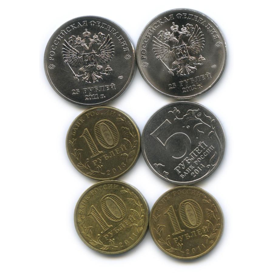 Набор юбилейных монет России 2011-2014 (Россия)