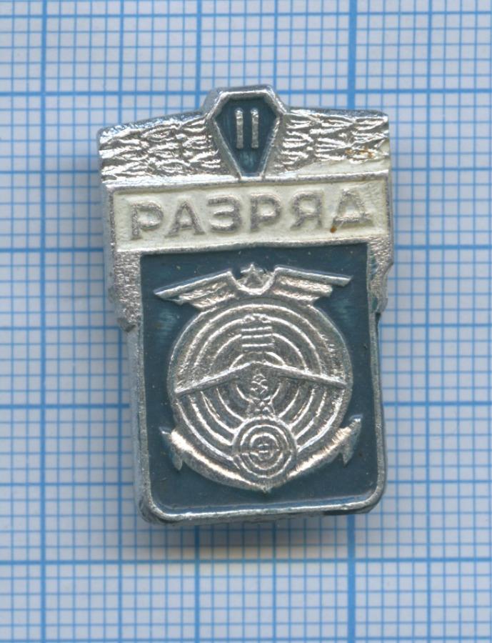 Знак «IIразряд постендовой стрельбе» (СССР)
