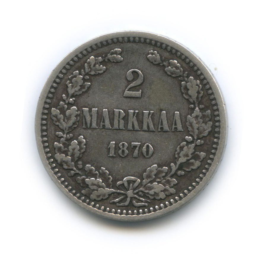 2 марки 1870 года (Российская Империя)