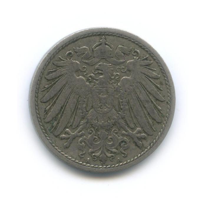 10 пфеннигов 1906 года A (Германия)