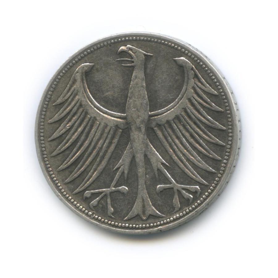 5 марок 1951 года D (Германия)