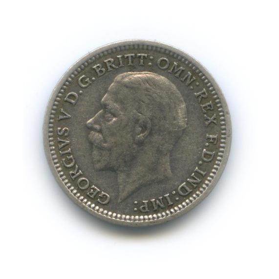 3 пенса 1935 года (Великобритания)