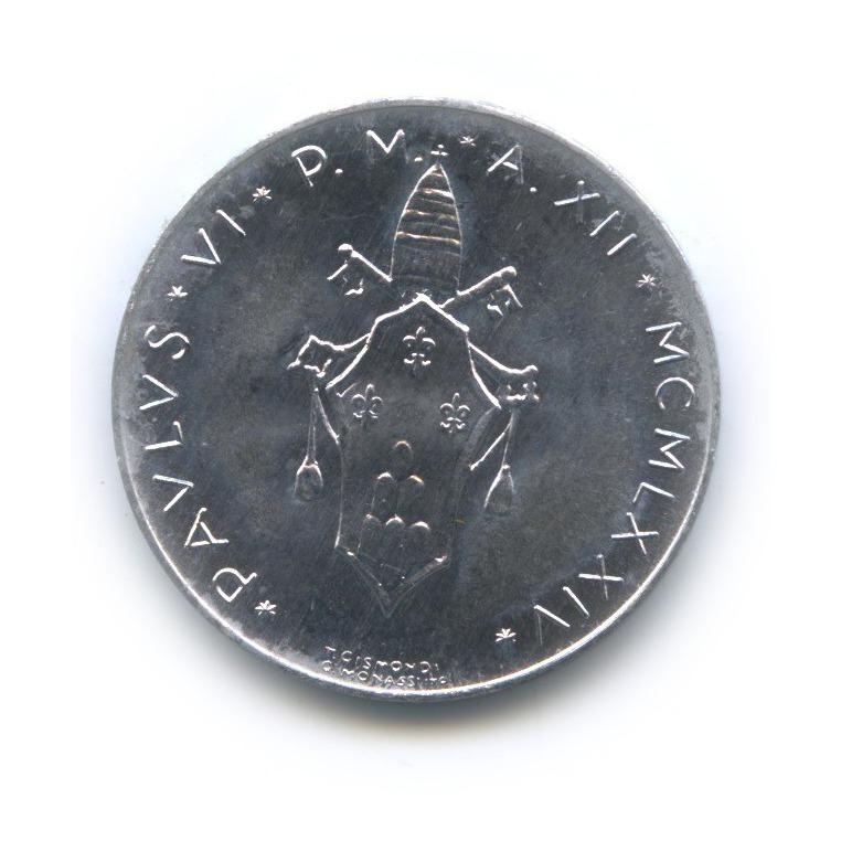 10 лир 1974 года (Ватикан)