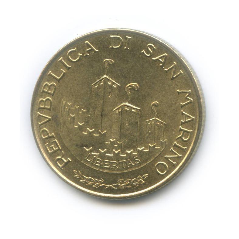 200 лир - Ворота Сан-Марино 1993 года (Сан-Марино)