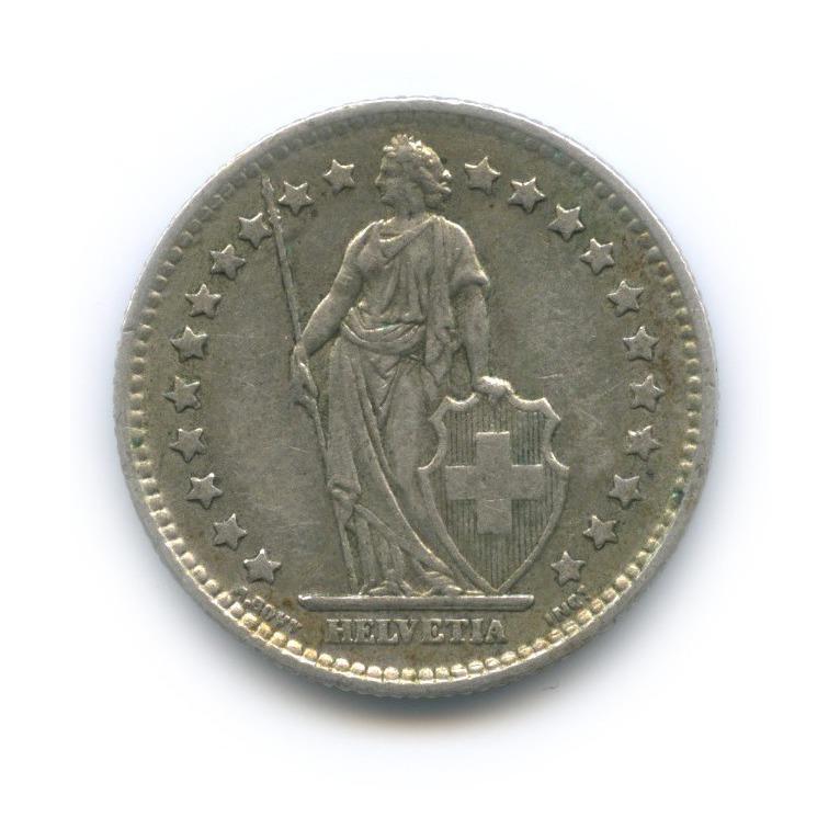 1 франк 1959 года (Швейцария)