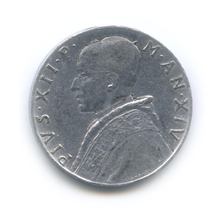 10 лир - Фигура Мудрости 1952 года (Ватикан)
