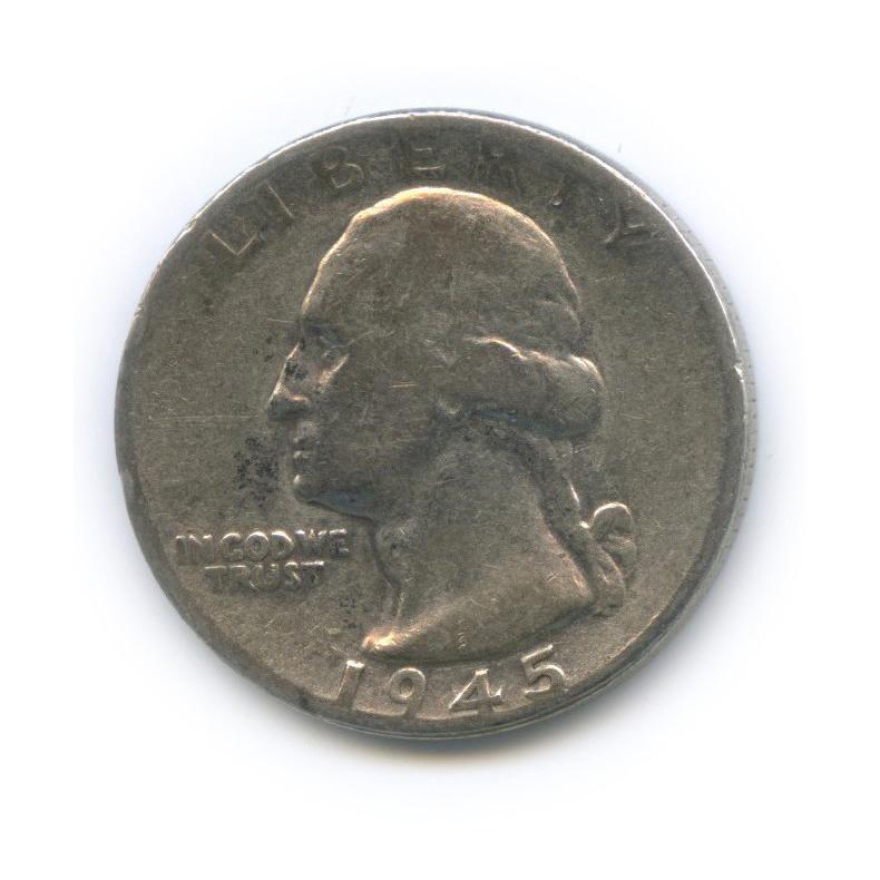 25 центов (квотер) 1945 года (США)