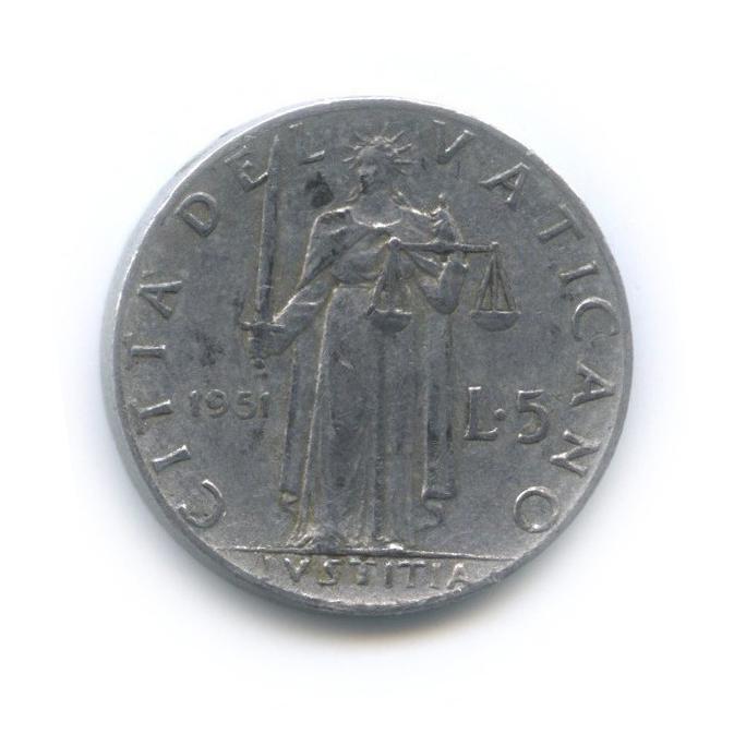 5 лир - Фигура Справедливости 1951 года (Ватикан)