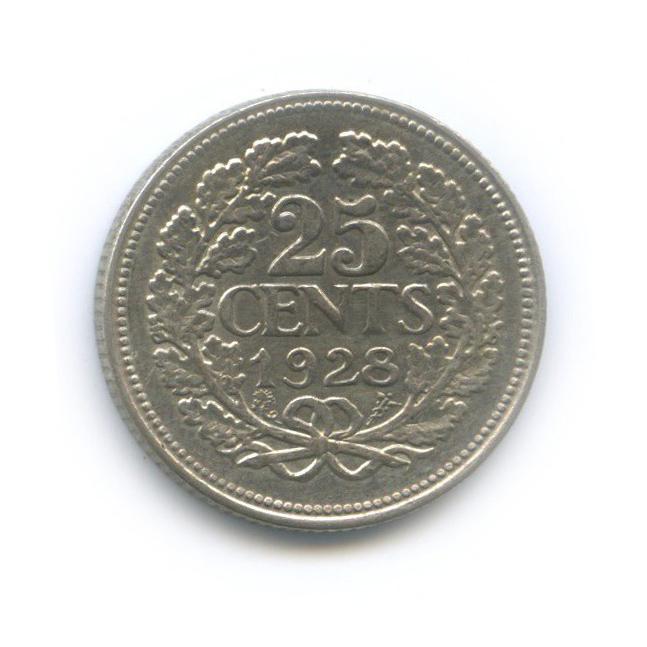 25 центов 1928 года (Нидерланды)