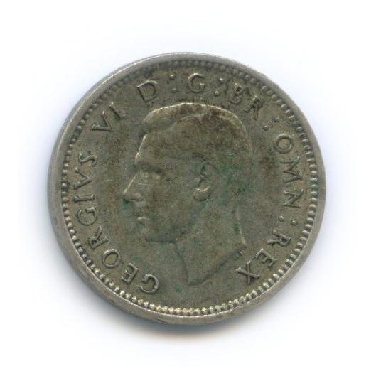 3 пенса 1941 года (Великобритания)
