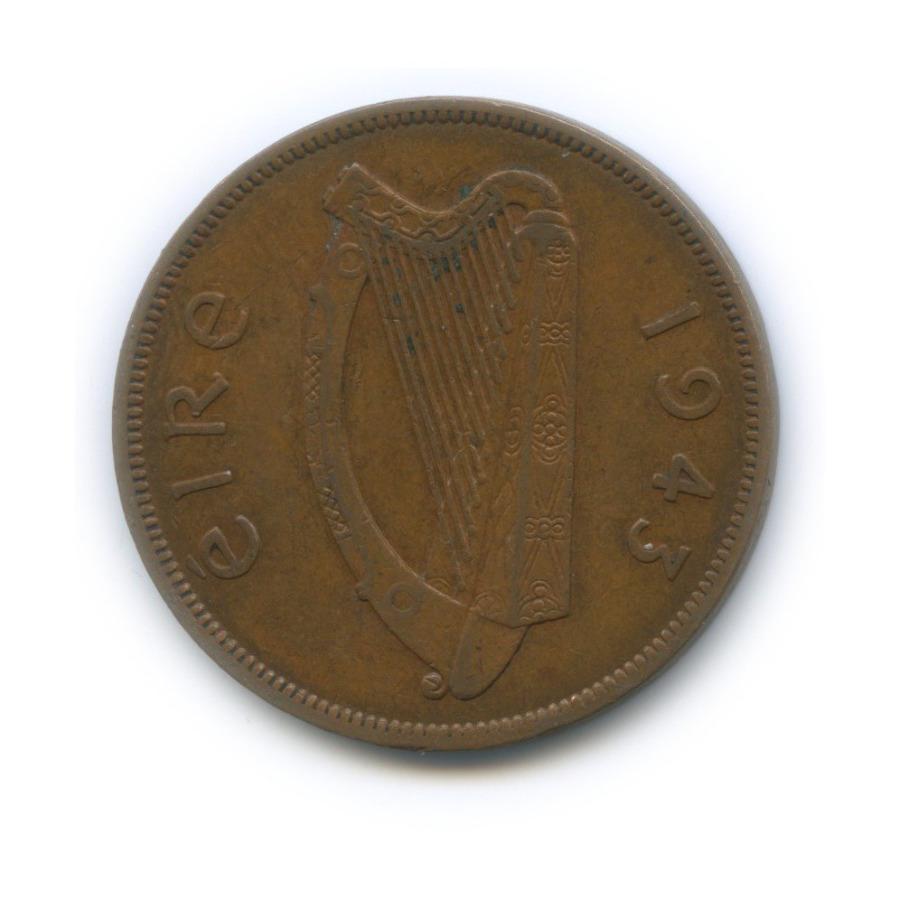 1 пенни 1943 года (Ирландия)