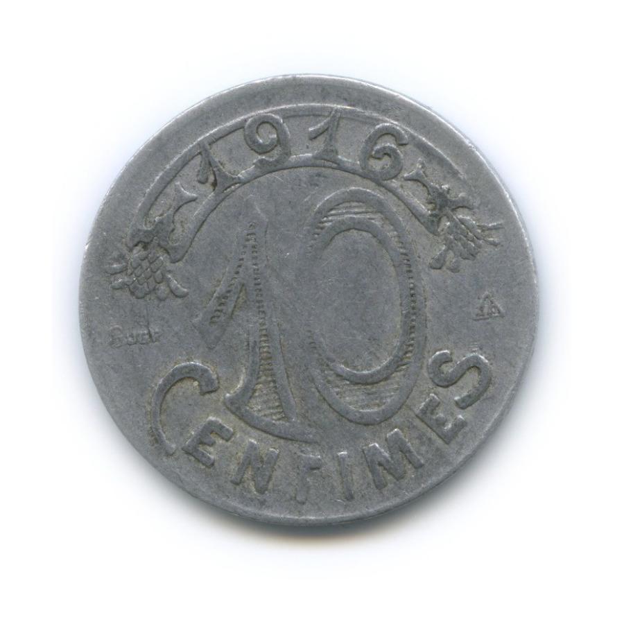 10 сантимов, Марсель (нотгельд) 1916 года (Франция)