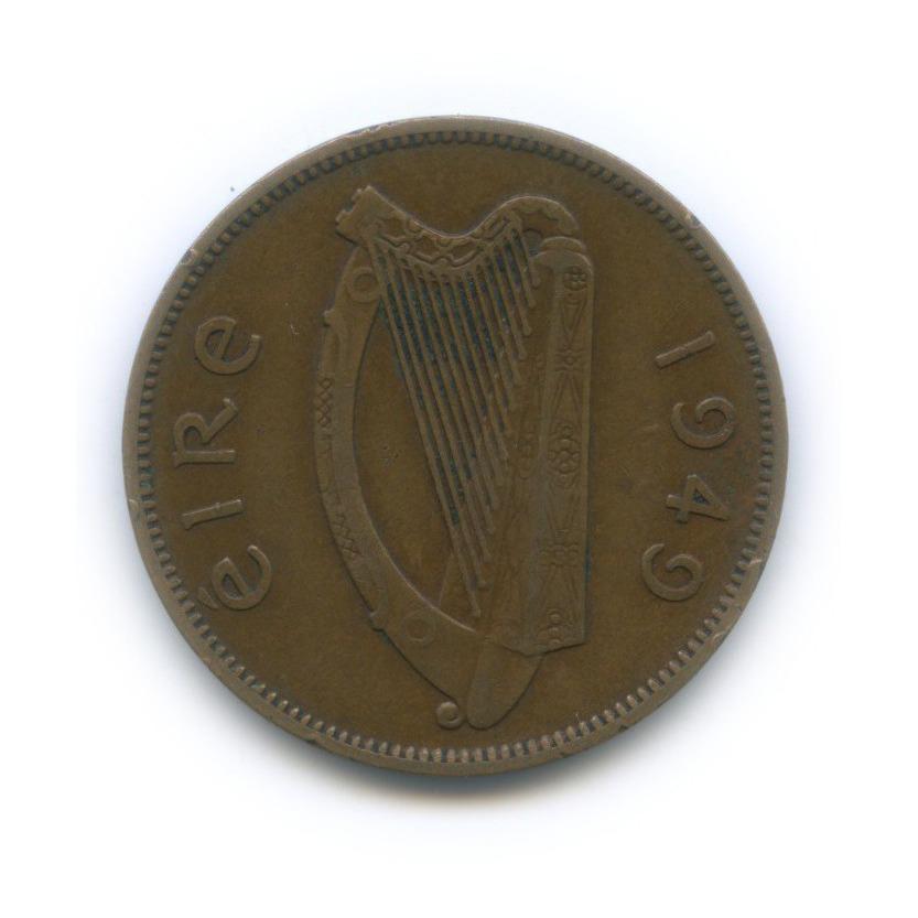 1/2 пенни 1949 года (Ирландия)
