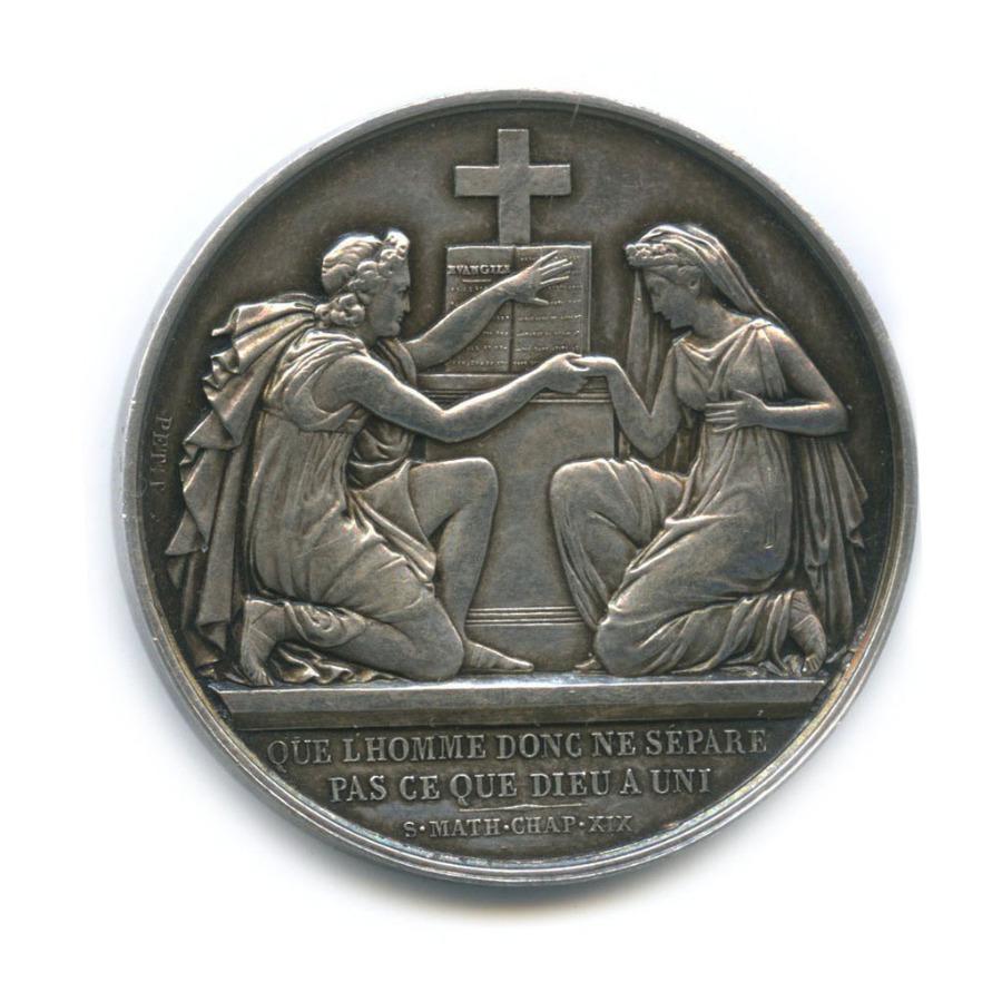 Медаль «Que l