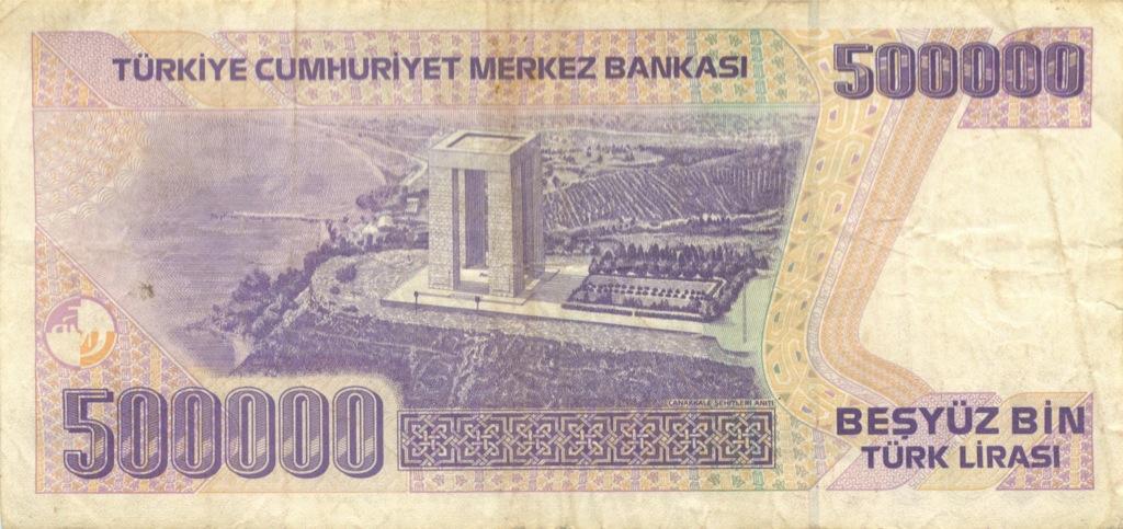 500 тысяч лир (Турция)