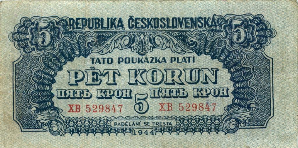 5 крон 1944 года (Чехословакия)