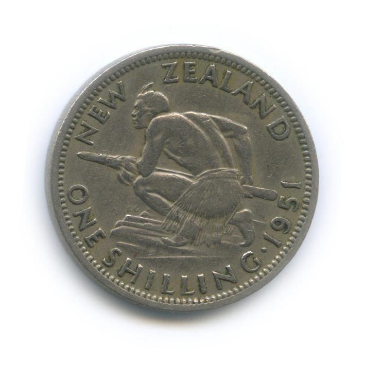 1 шиллинг 1951 года (Новая Зеландия)