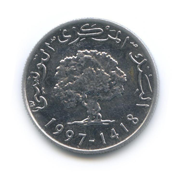 5 миллимов 1997 года (Тунис)
