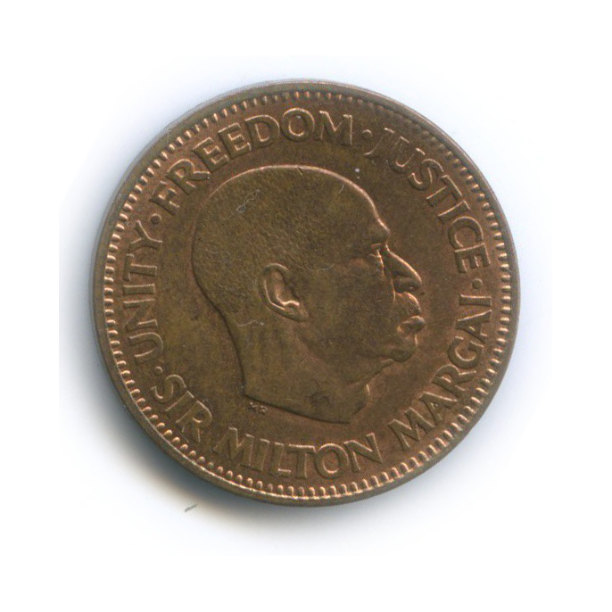 1/2 цента, Сьерра-Леоне 1964 года