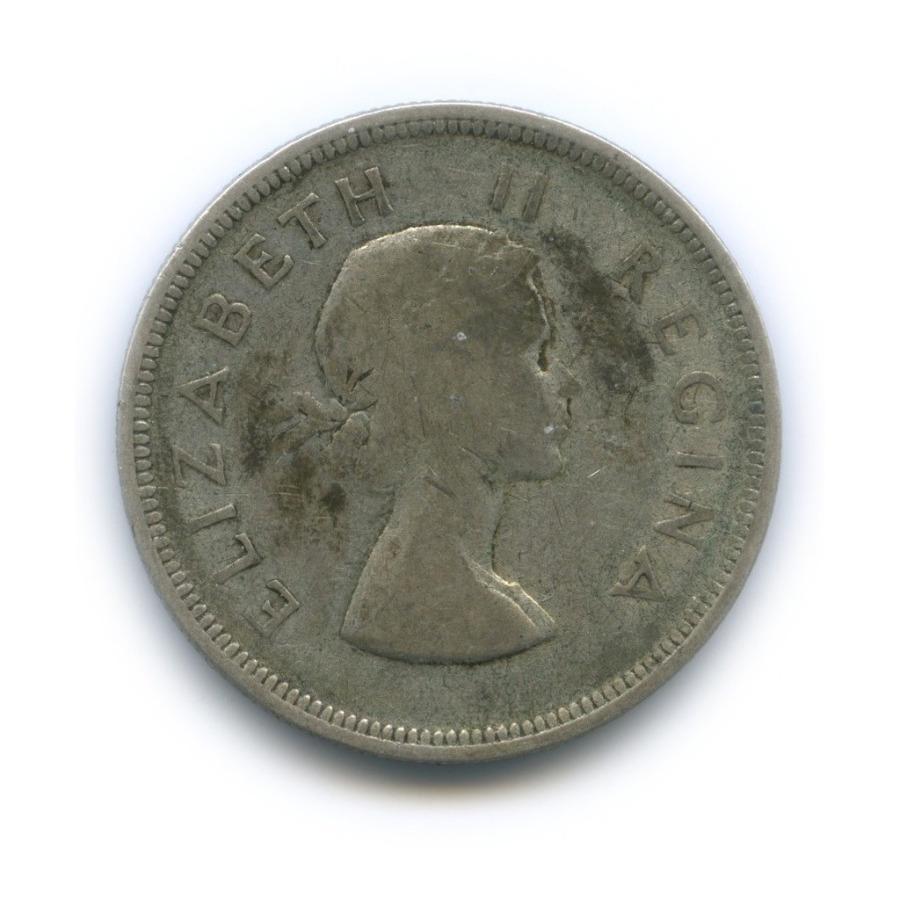 2 1/2 шиллинга 1953 года (ЮАР)