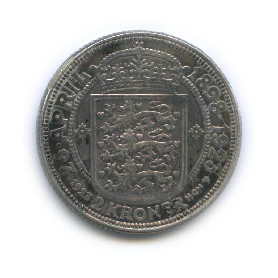 2 кроны - Серебряная свадьба Кристиана Х и Александры 1923 года (Дания)