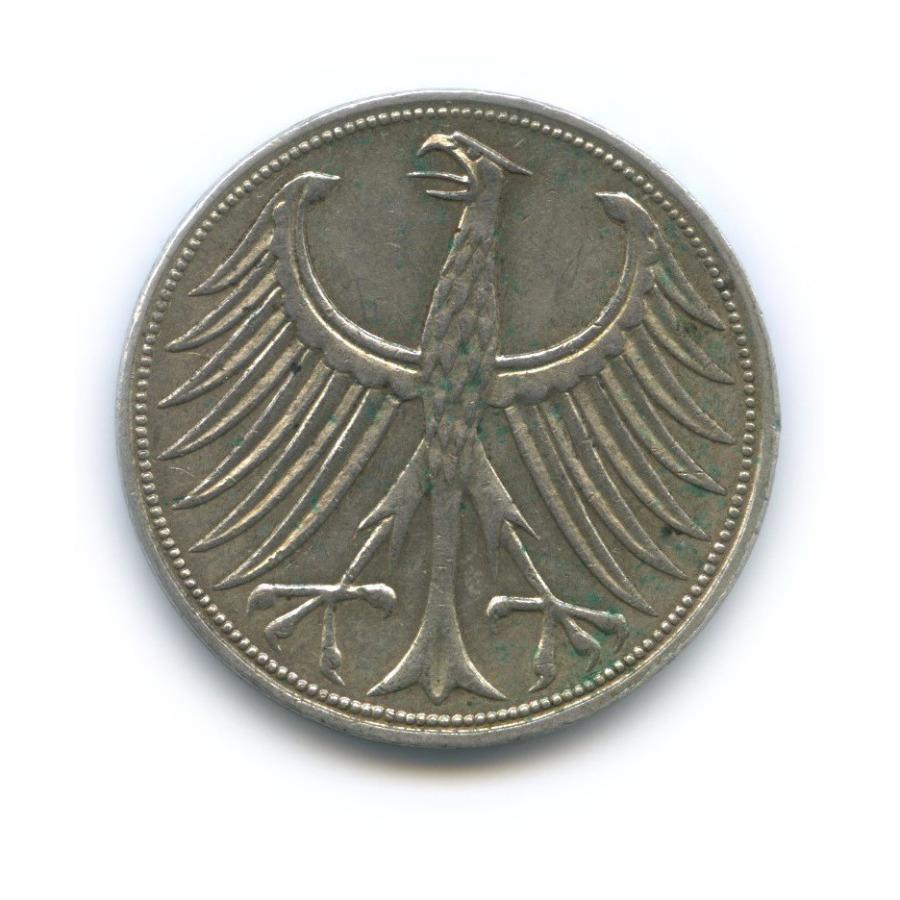 5 марок 1968 года J (Германия)