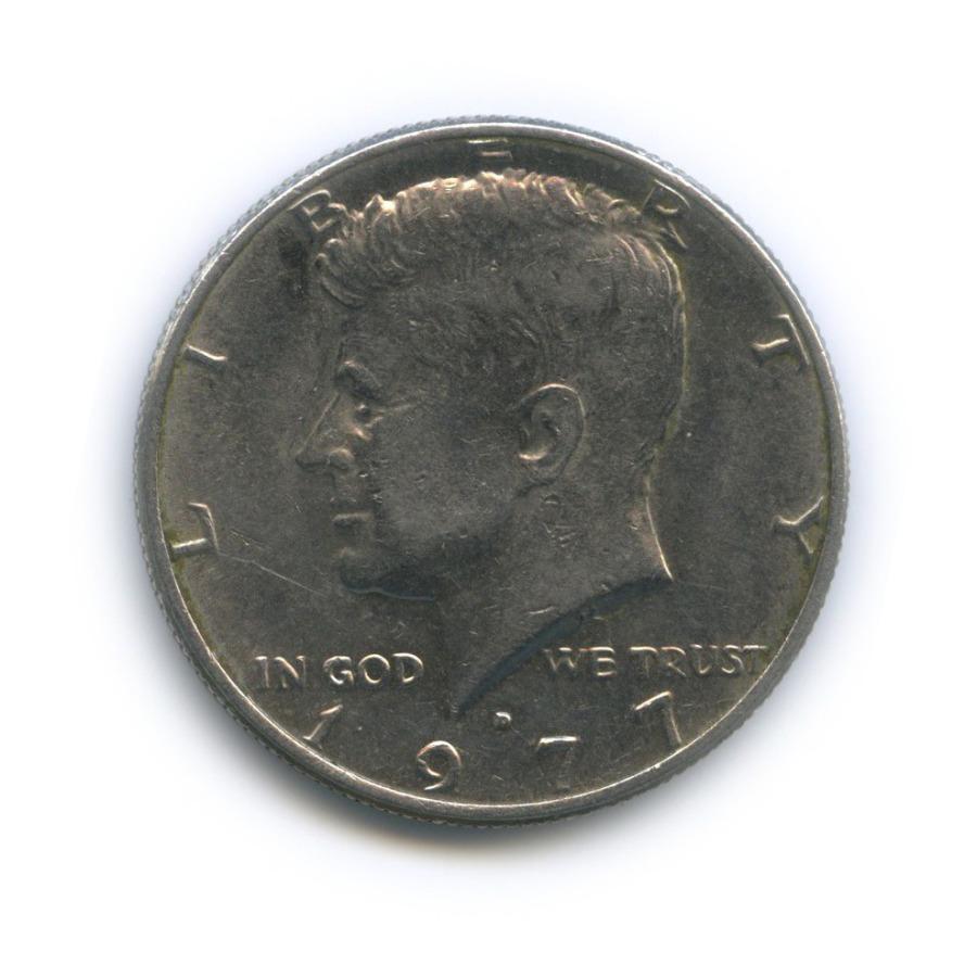50 центов 1977 года D (США)