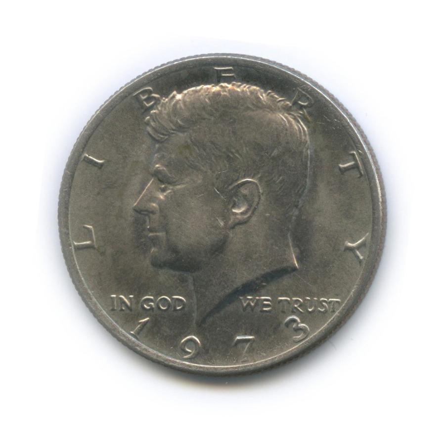 50 центов 1973 года (США)