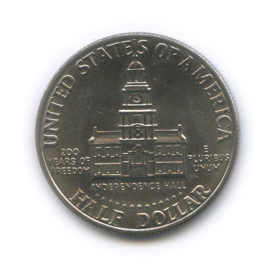 50 центов — 200 лет независимости США 1976 года (США)