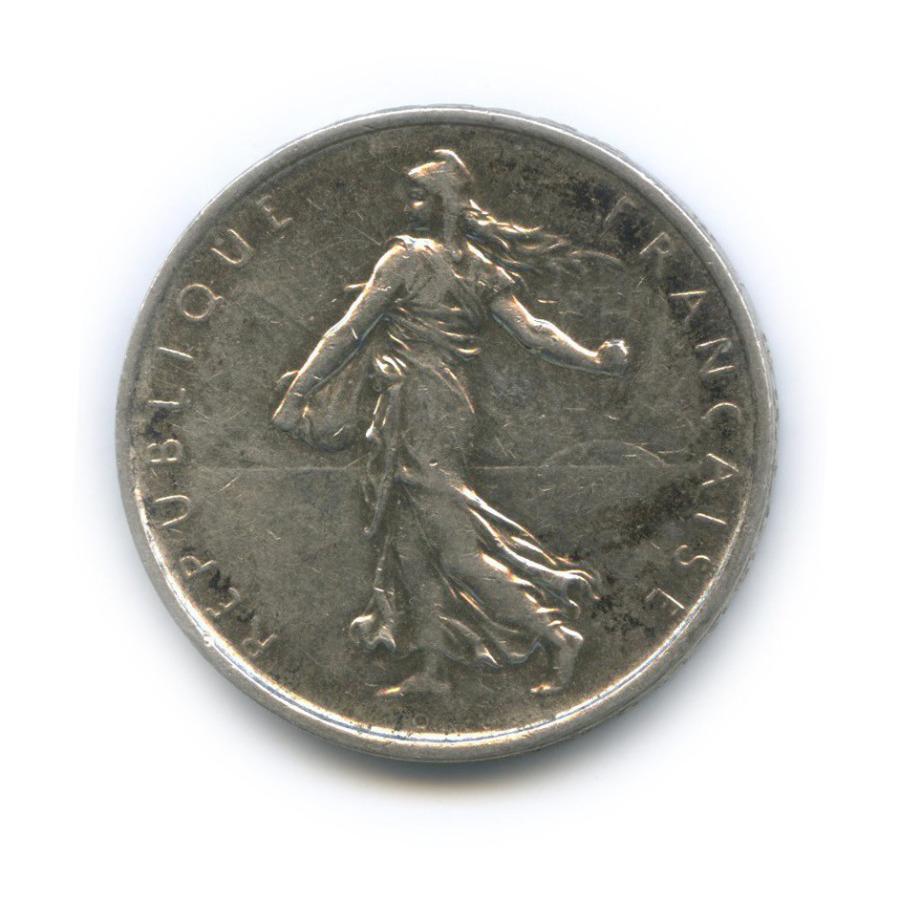 5 франков 1963 года (Франция)