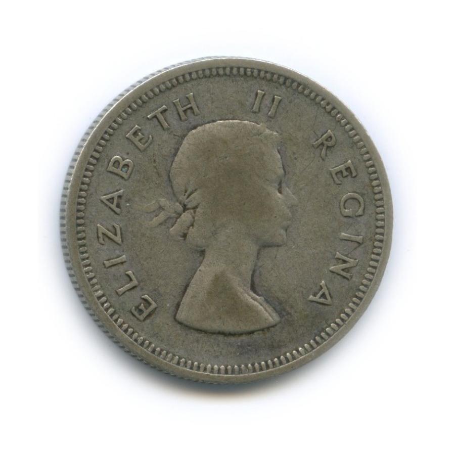 2 шиллинга (флорин) 1956 года (ЮАР)