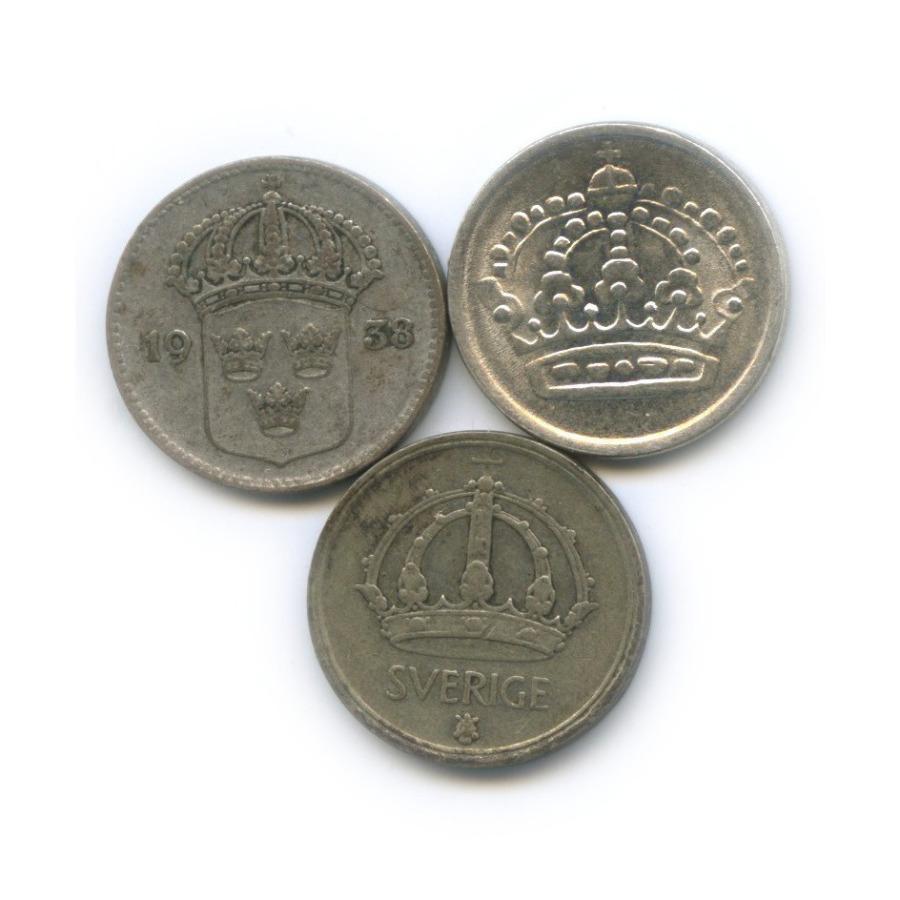 Набор монет 10 эре (Швеция)