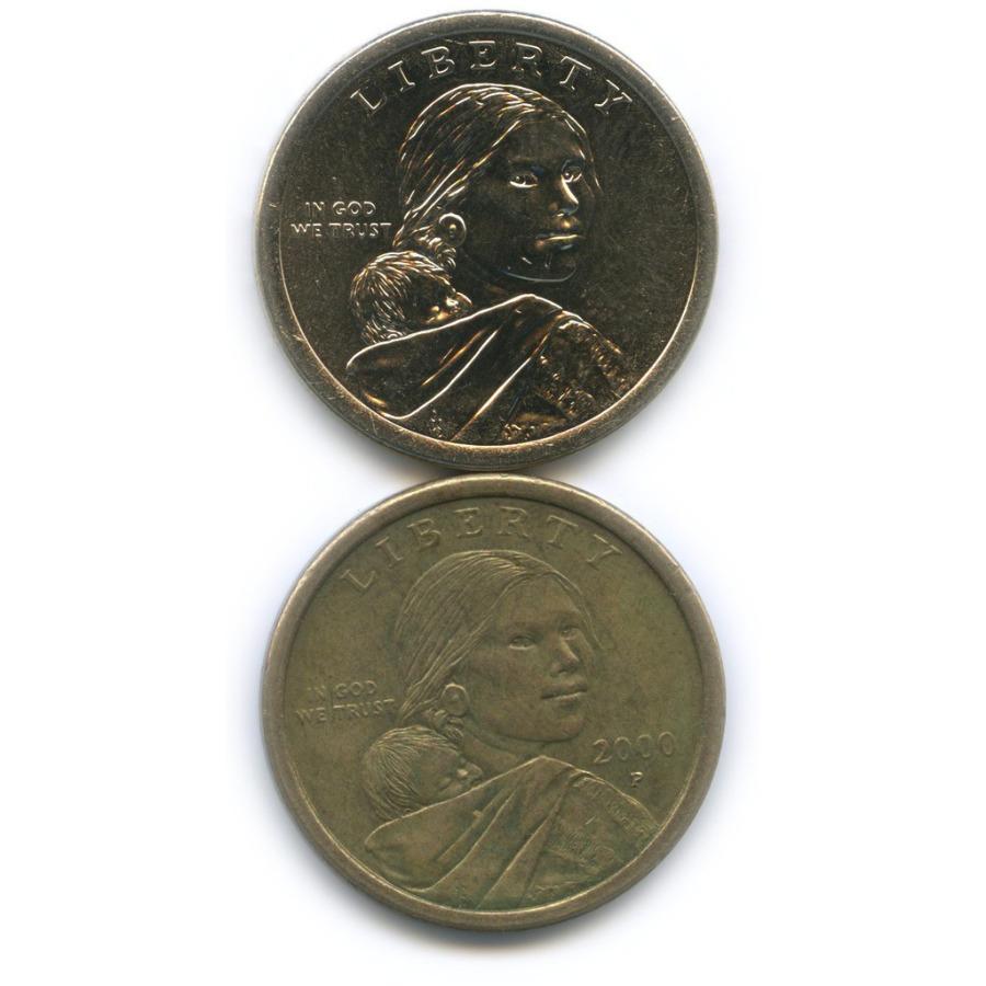 Набор юбилейных монет 1 доллар 2000, 2016 Р, D (США)