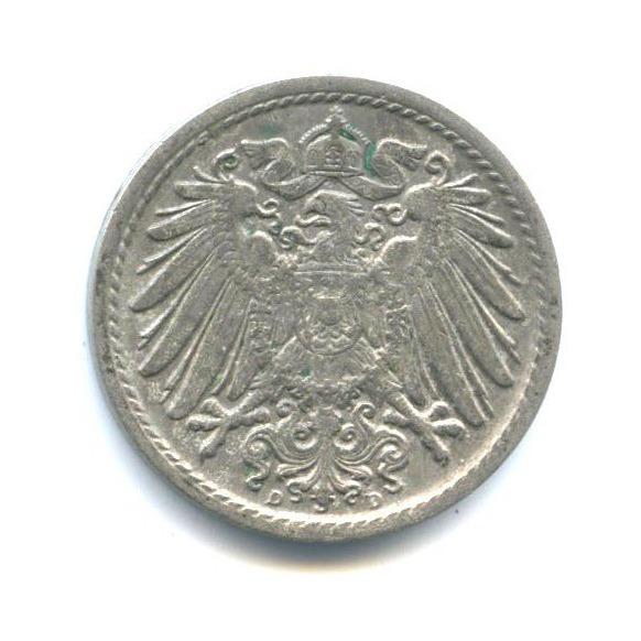 5 пфеннигов 1913 года D (Германия)