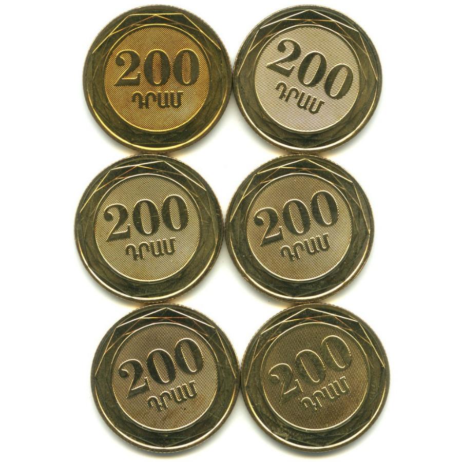 Набор монет 200 драм - Флора Армении - Деревья 2014 года (Армения)