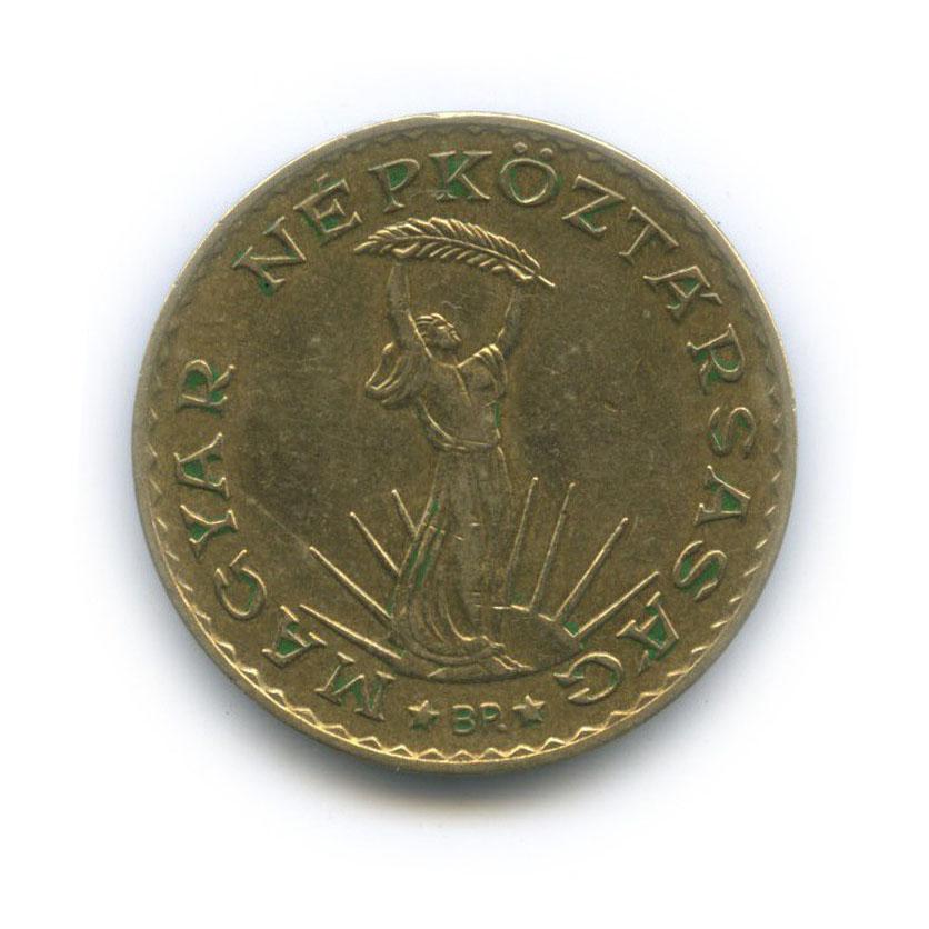 10 форинтов 1983 года (Венгрия)