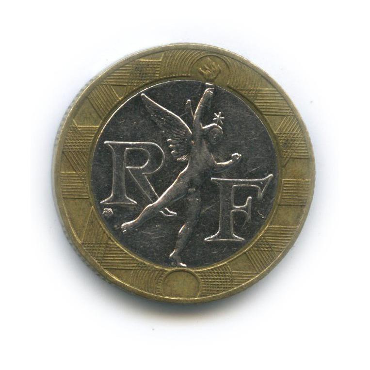 10 франков 1988 года (Франция)