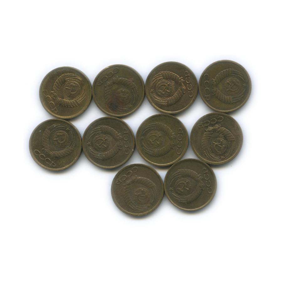 Набор монет 1 копейка 1980-1989 (СССР)