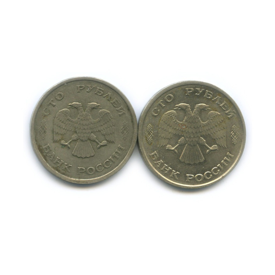 Набор монет 100 рублей 1993 года ЛМД, ММД (Россия)
