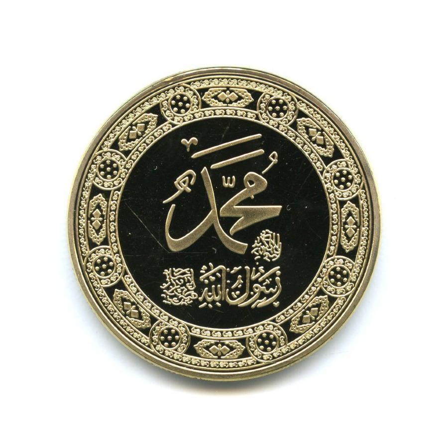 Жетон «Saudi Arabia»